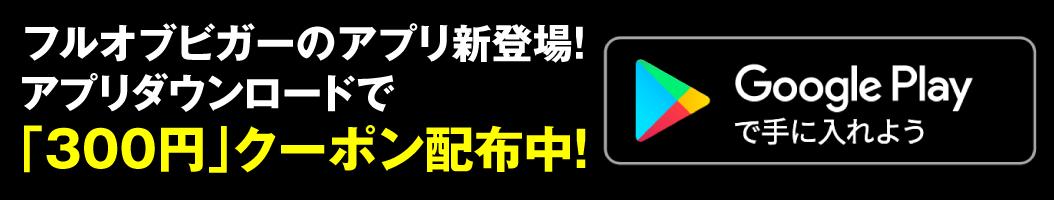app_gp.png