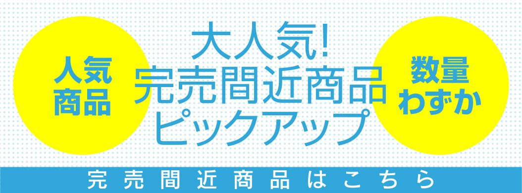 banner_c_171013.jpg