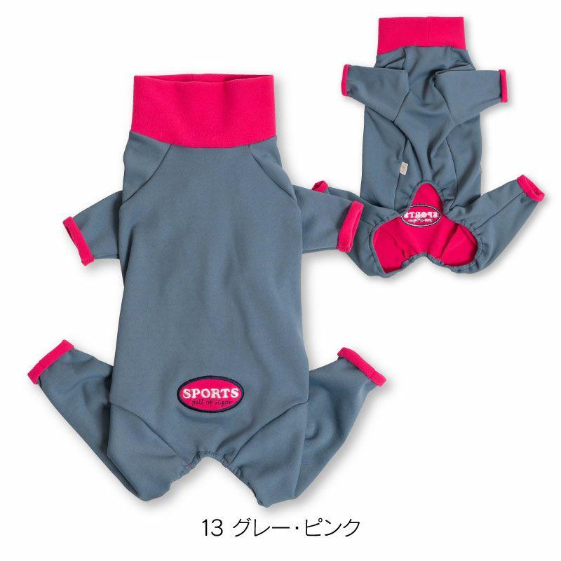 13/グレー・ピンク