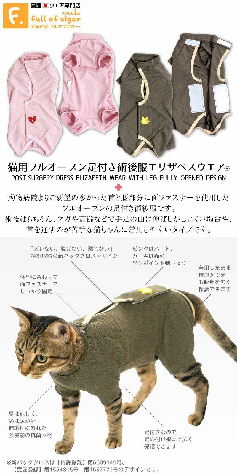 腫れ 猫 避妊手術 猫の避妊手術後の傷口の腫れや服の話【前日~抜糸の記録】