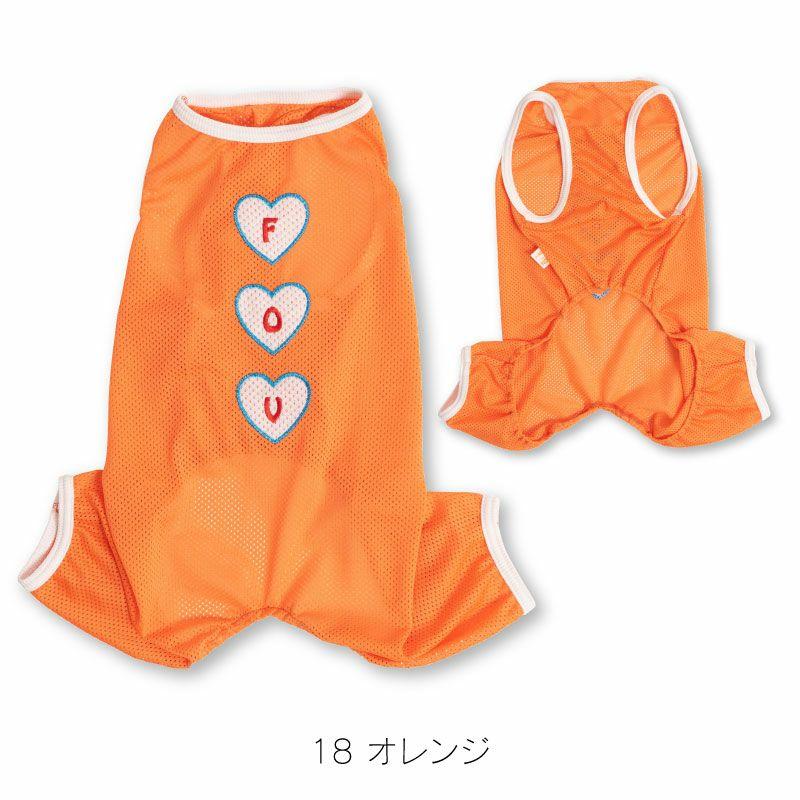 18/オレンジ