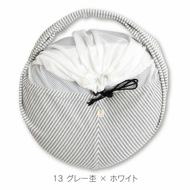 13/グレー杢×ホワイト