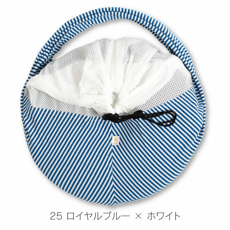 25/ロイヤルブルー×ホワイト