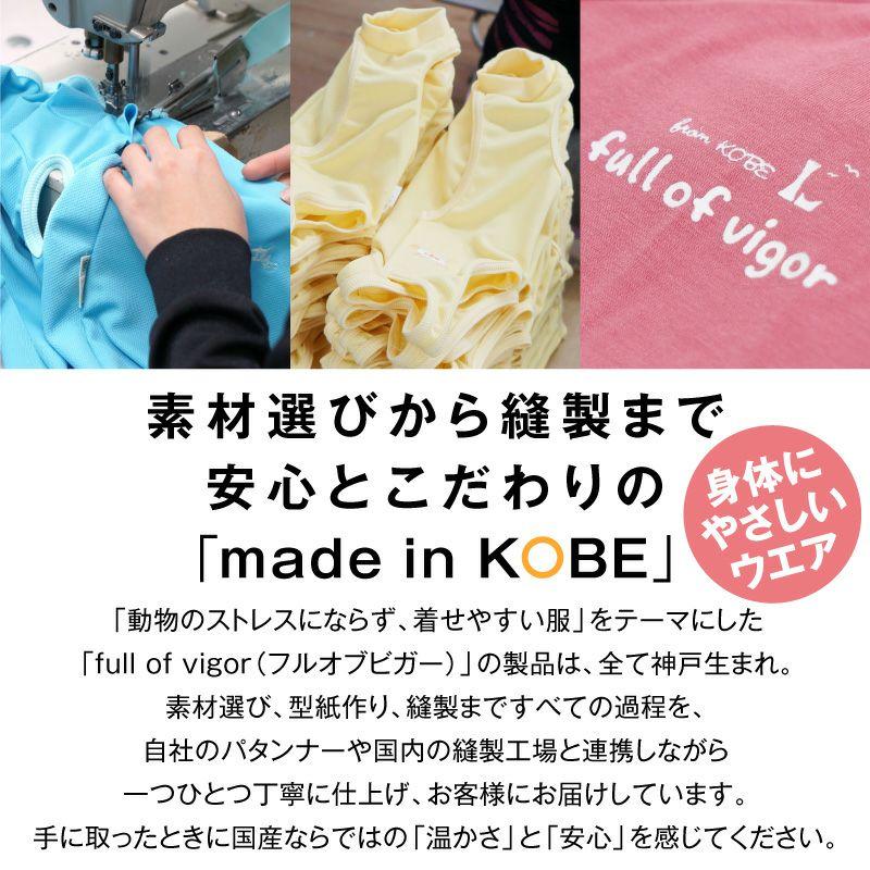 商品カラー:表